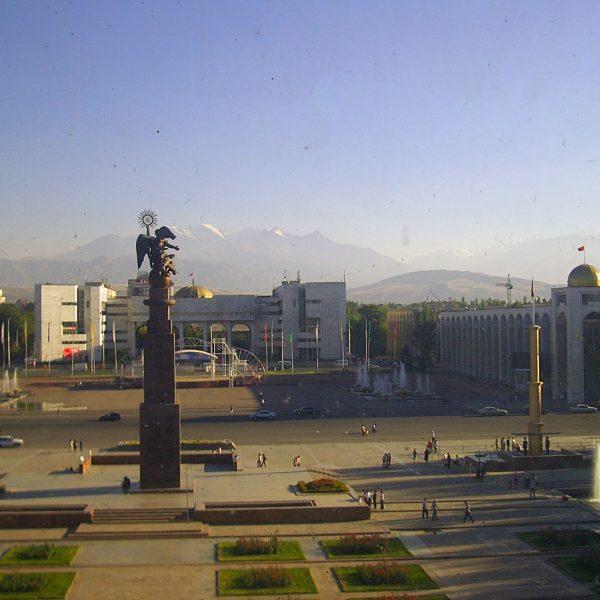 Building Technical Capacity in the Kyrgyz Republic