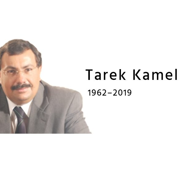 Tarek Kamel: A Loss to the Internet Community Thumbnail